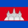 カンボジア旅行記 (リターンズ2.0)