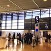 韓国旅① LCCイースター航空(EASTER JET)でソウル仁川国際空港へ