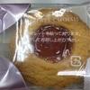 6月11日(火) 風月堂のクッキー
