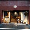 【上野】貝&日本酒尽くしのコースを堪能…『貝料理 吟』