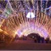 【宮ケ瀬クリスマスイルミネーション】10万個イルミネーション!防寒対策はお忘れなく。