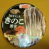 MEGAきのこ蕎麦…