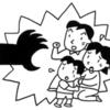 袴田事件−実は、わたしも…