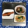 ★料理動画つき★夕飯【ローテーション献立16】鮭の照り焼き・里芋とイカの煮物・もやしの炒めもの