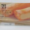 セブンカフェ ベイクドチーズケーキ