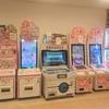 そごう横浜店の訪問記