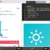 新ブック『HTMLとCSS3でつくるお天気パネル』をリリースしました