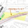 東海道線支線地下化工事南2工区の状況 2018-03-04