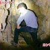 神庭洞窟•神庭鍾乳洞で手軽に洞窟探検気分!無人洞窟では関東随一!