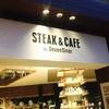 ビーナスフォートにステーキカフェ!「STEAK & CAFE」に行ってきた