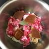 ホットクックで作るハヤシライス。玉ねぎを大量に消費できるメニュー。