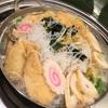 「相撲料理 志可(しが)」秘伝の塩で作ったスープが美味しいちゃんこ鍋です!