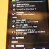 Androidのチューニングがかなり効いている SH-10D