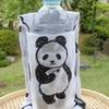 パンダ手ぬぐいの使い方 ペットボトルを包む 5
