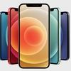 【新着情報】ワイモバイルからiPhone12発売