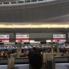 ■キャセイパシフィックラウンジ@羽田空港(CathayPacificLounge Haneda)Part 1