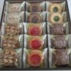 中山製菓のロシアケーキ