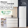 価格の安さで選ぶなら ハイセンス 冷蔵庫 幅49cm 175L HR-D1701W 2021年モデル