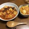 トマト麻婆豆腐茄子(簡易版)