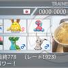 ポケモン剣盾 ランクバトルシーズン9 最終778位(レート1923)