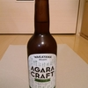 AGARA CRAFT IPA