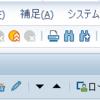 【SAP】やっておくべき初期設定1(ドロップダウンリストのキー表示)