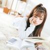 読書を始める