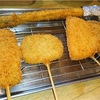 串カツ田中<3547>はなぜ株価変動が激しいのか?串カツを直接食べて確認してみた。