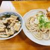 昼食備忘録 ダイエット21日目