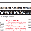 【Battalion Combat Series】BCS Rules v1.2 と 将来のBCS企画