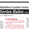 【Battalion Combat Series】BCS Rules v1.2 と 将来のBCS企画