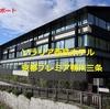 ソラリア西鉄ホテル京都プレミア 三条鴨川 宿泊レポート