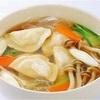 水餃子のスープは飲むべきか?