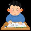 2次試験対策 事例Ⅰ H29年度 与件読んでみた②
