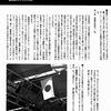 韓国による卑劣なロビー活動