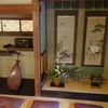 京都のボランティア団体「ミンナソラノシタ」まだ頑張ってます