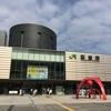 北海道 名寄へ(R2-13-2)