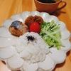 2020/09/01 今日の夕食