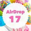 【AirDrop17】無料配布で賢く!~タダで仮想通貨をもらっちゃおう~