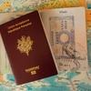 【ワーホリ準備】パスポートの取得方法 [Step.01]