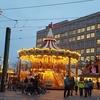 そうだ、ベルリンに住もう。Welt ベルリン移住交流会 vol.1