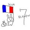 フランスのセブンイレブン