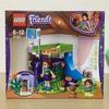 レゴ(LEGO) フレンズ ミアのお部屋 ツリーベッドつき 41327 レビュー