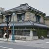 小樽観光と、ホテル藏群のレビュー
