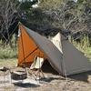 WAQからコスパ抜群テント発売!転売される前に買おうw