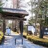 堀辰雄文学記念館と本陣跡