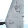 大破オスプレイ 熊本空港に来ていた…
