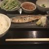 六本木の土龍(もぐら)にて本日の焼魚定食のランチ!美味しいけど魚のにおいが強烈!