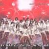 【SKE48】菅原を探せ! in ベストヒット歌謡祭2018「NO WAY MAN」感想。。