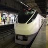 上野駅で見つけた 常磐線特急 ときわ